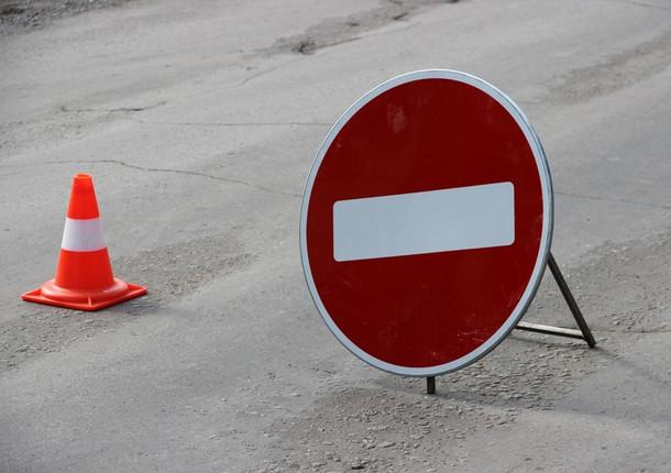Несколько улиц в Иркутске перекроют