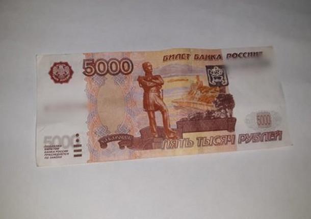 В Иркутске нашли фальшивые купюры